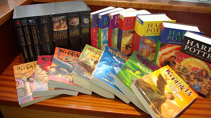 J. K. Rowling – Harry Potter Series