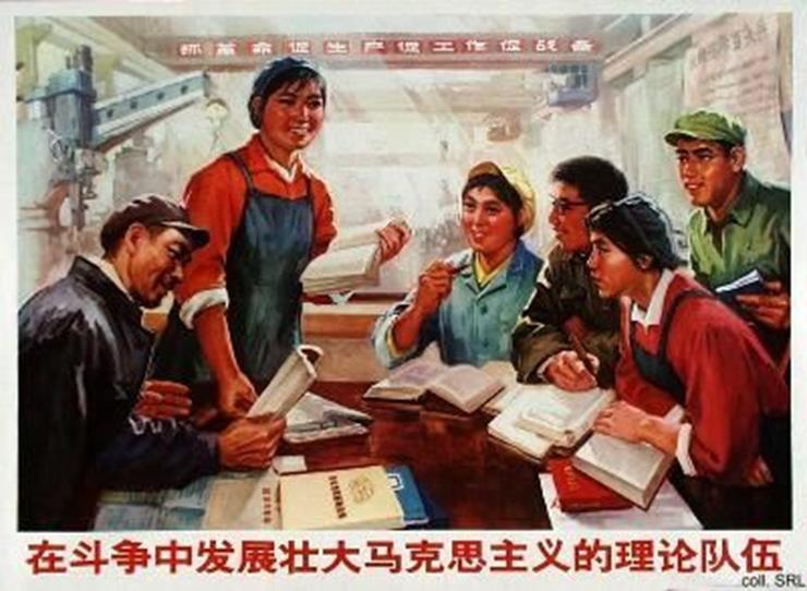 the propaganda in china during the cultural revolution A propaganda poster for the chinese people's liberation army chinese red guards during the cultural revolution in 1966 photograph: how did the cultural revolution affect china.