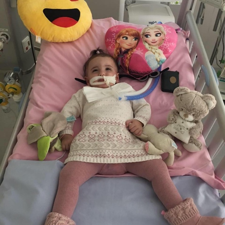 Marwa Bouchenafa Story
