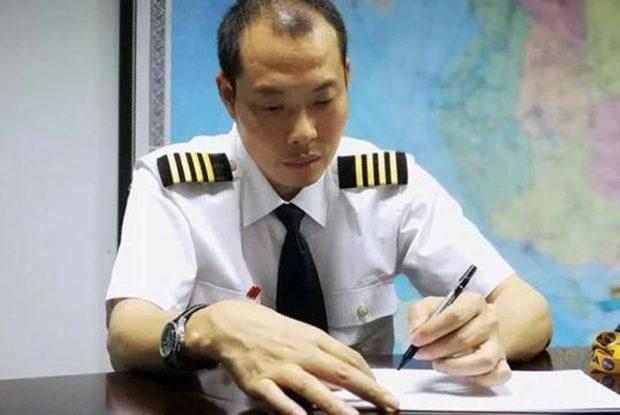 Liu Chuanjian Story