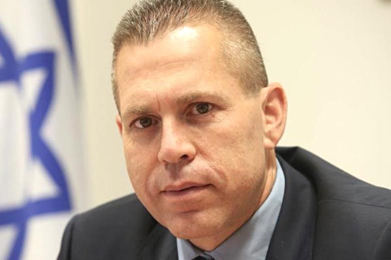 Gilad Erdan Story