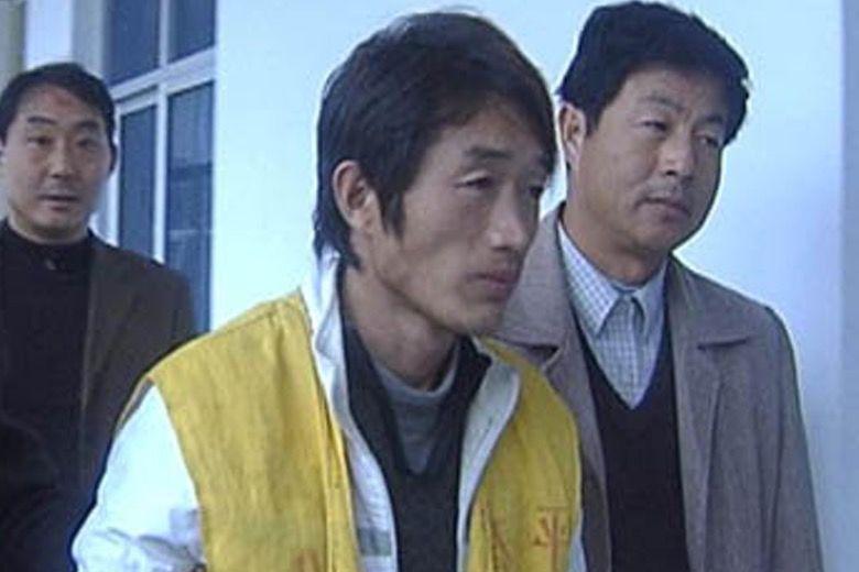 Huang Yong Story