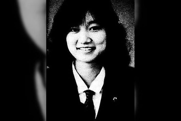 Junko Furuta Story