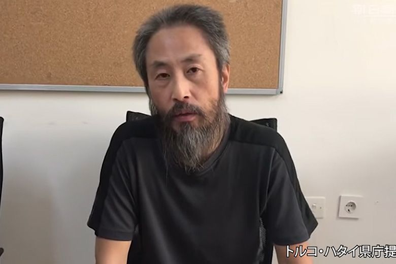 Japanese Journalist Feature