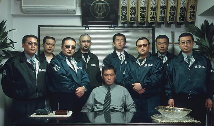Yakuza Gallery
