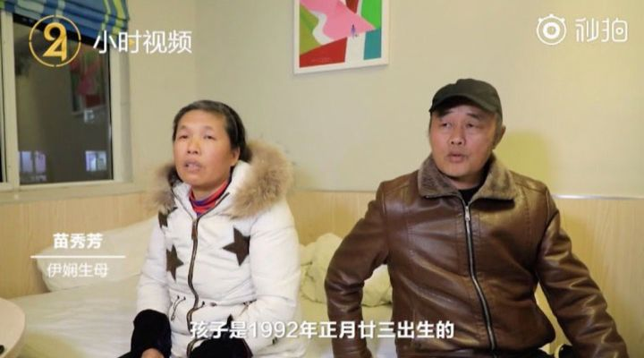 Abducted Girl Reunited with Parents Story